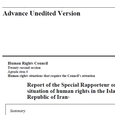 بخش دگرباشان جنسی در ضمیمه گزارش مارس ۲۰۱۳ گزارشگر ویژه در موضوع حقوق بشر در جمهوری اسلامی ایران