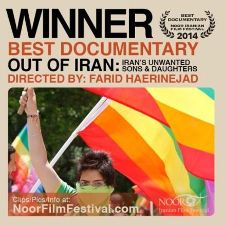 رانده از ایران؛ برنده جایزه بهترین مستند جشنواره فیلم نور