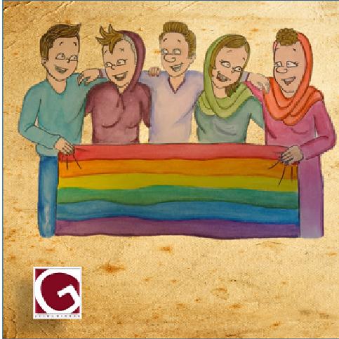 معرفی آلبوم: زندگی دگرباشان ایران