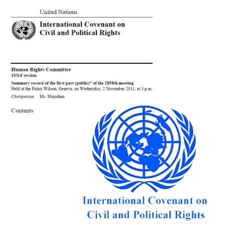 حقوق بشر دگرباشان جنسی ایران