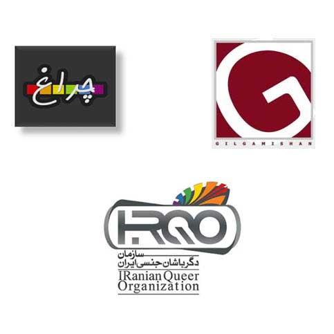 سازمانهای دگرباشان جنسی فارسیزبان