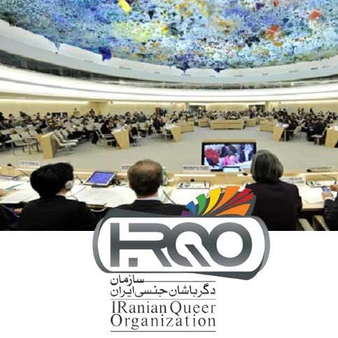 ایرکو پاسخ ایران را «مزورانه و غیر مسئولانه» میشمارد