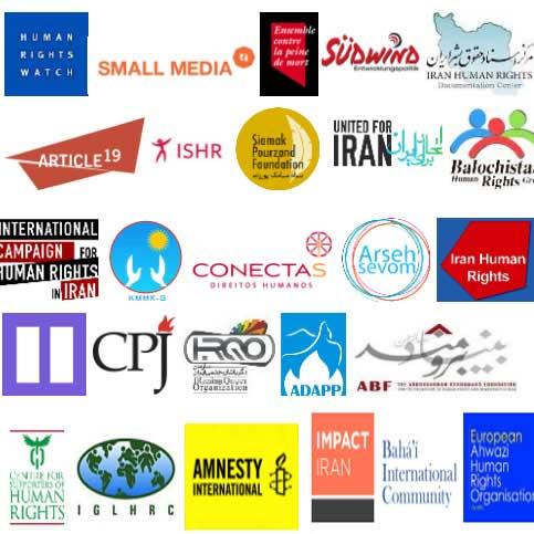 نامهی جمعی از سازمانهای مدافع حقوق بشر به حسن روحانی